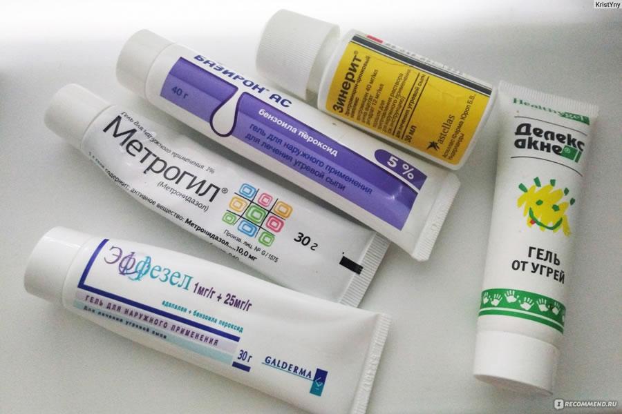 Аптечные средства от угревой сыпи