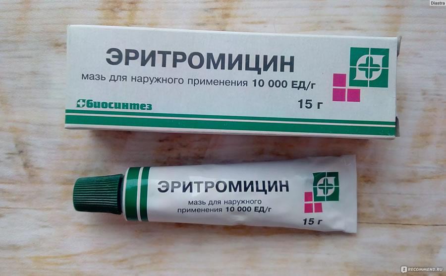 Болтушка с Эритромицином от прыщей