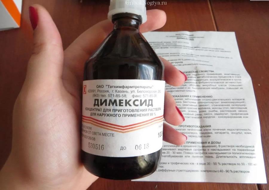 Димексид - раствор