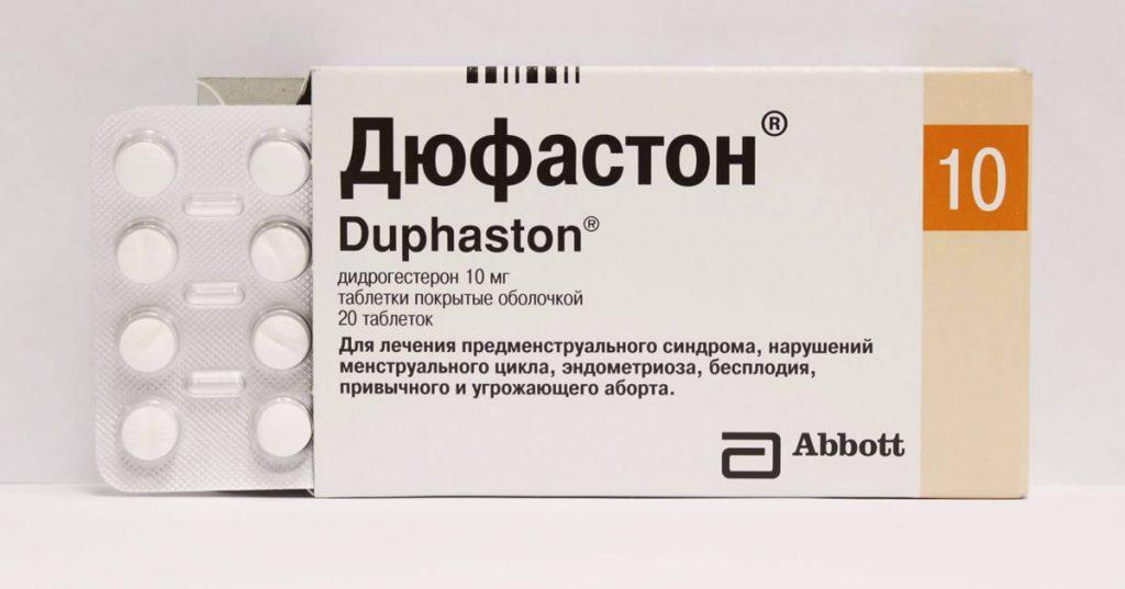 Дюфастон: что за препарат?